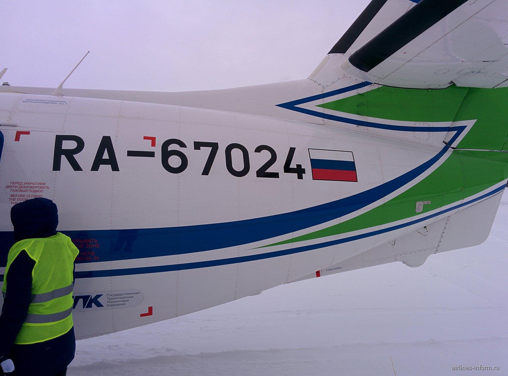 Самолет Л-410 авиакомпании