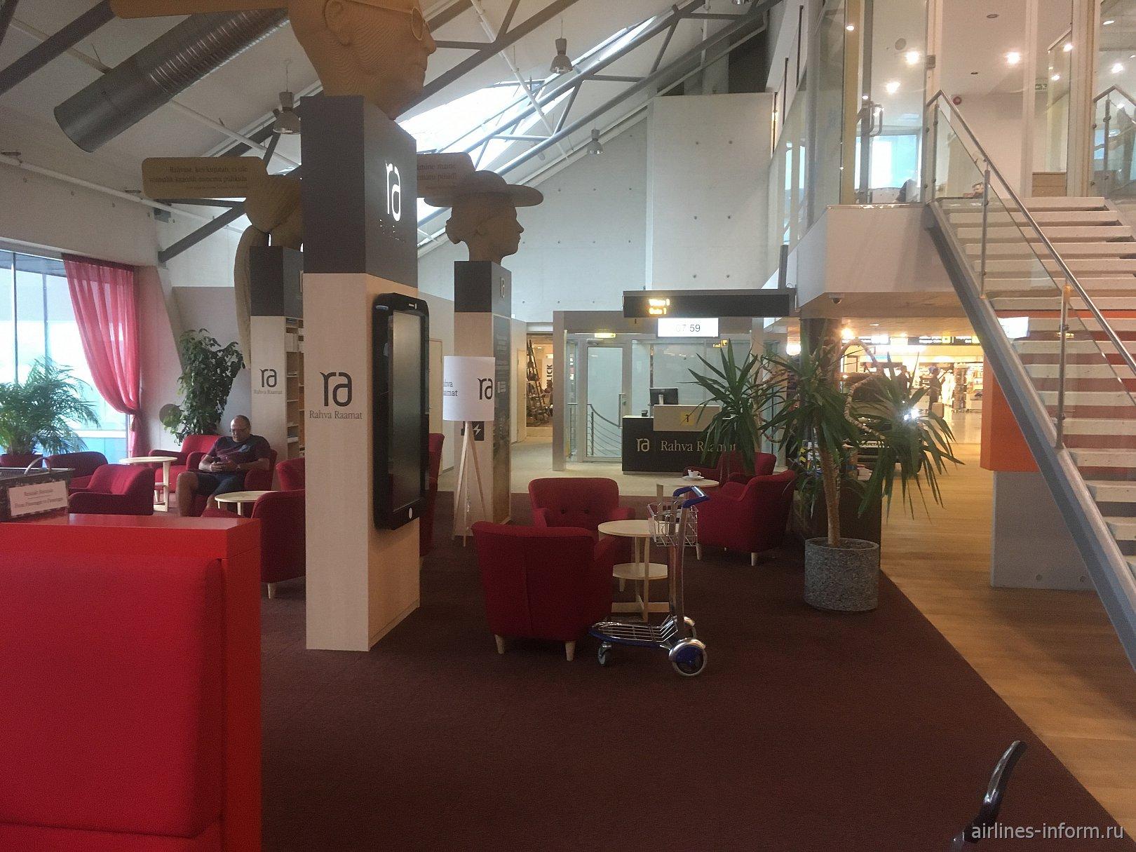 Зона ожидания у гейта 1 в чистой зоне аэропорта Таллин