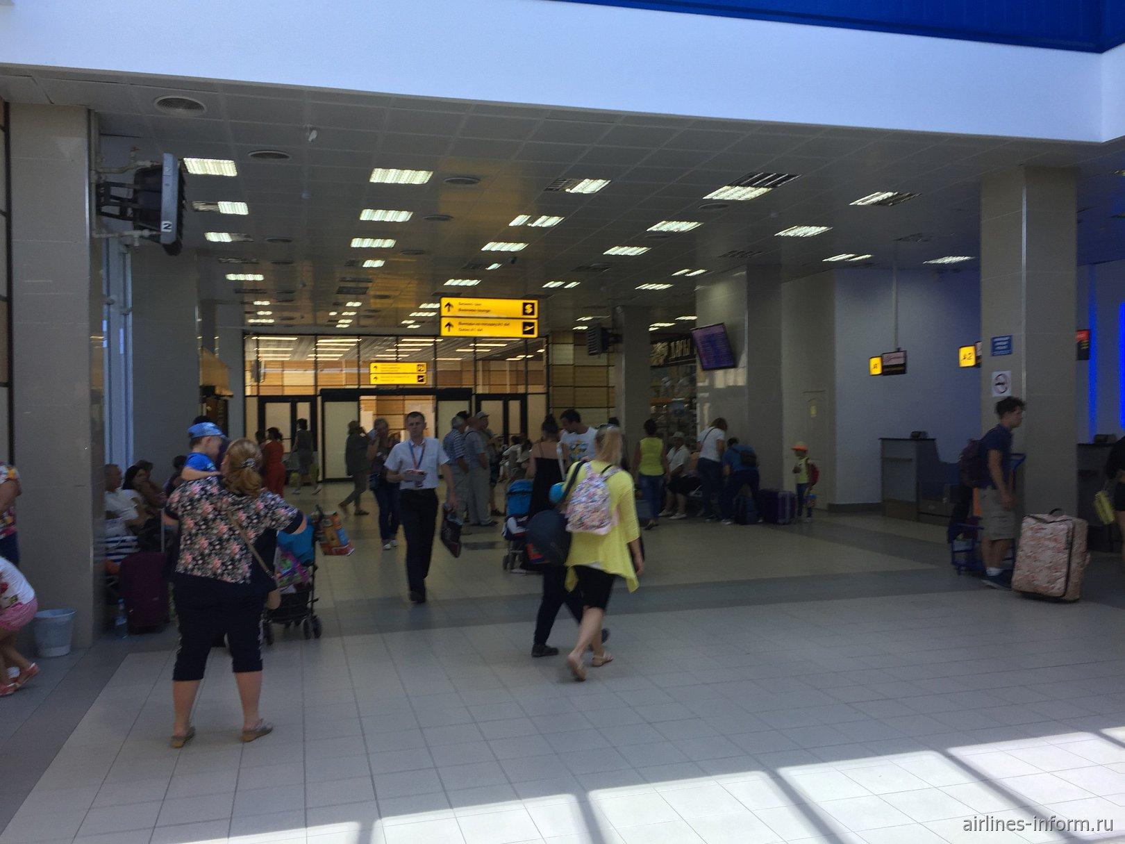 Табло рейсов Международный аэропорт Шереметьево