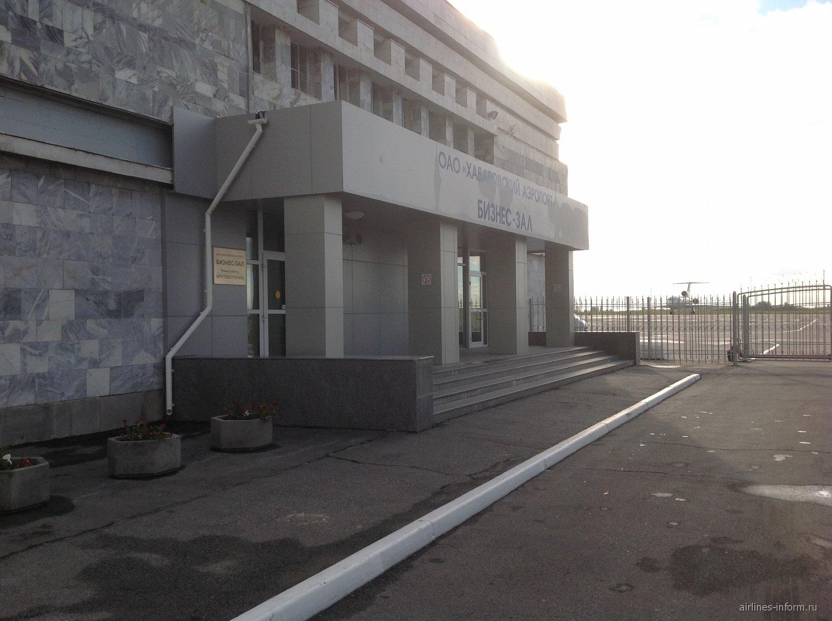 Вход в бизнес-зал аэропорта Хабаровск Новый