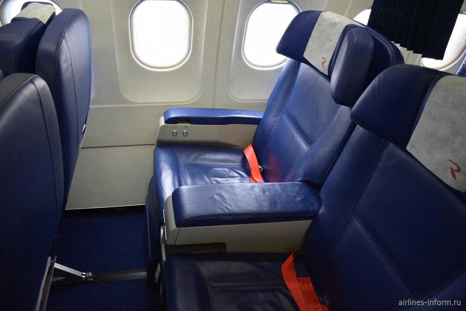 """Кресла бизнес-класса в Airbus A319 VQ-BAS """"Зенитолет"""" авиакомпании """"Россия"""""""