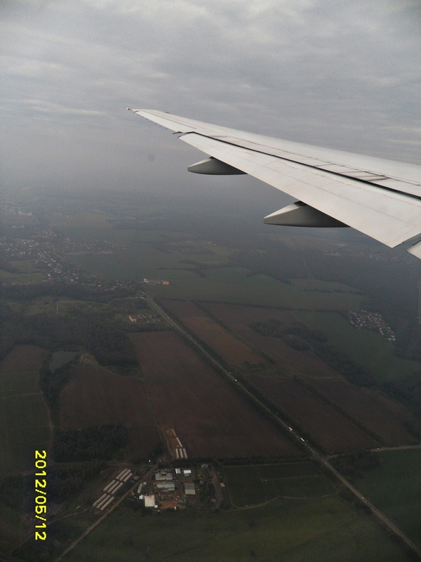 Рейс Трансаэро Южно-Сахалинск-Москва