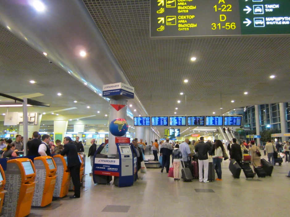 In Moscow Domodedovo Airport