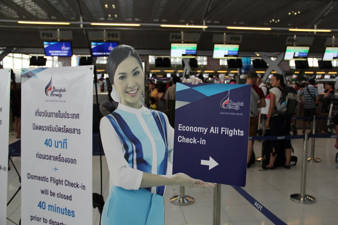 Регистрация на рейс Бангкок-Самуи авиакомпании Bangkok Airways