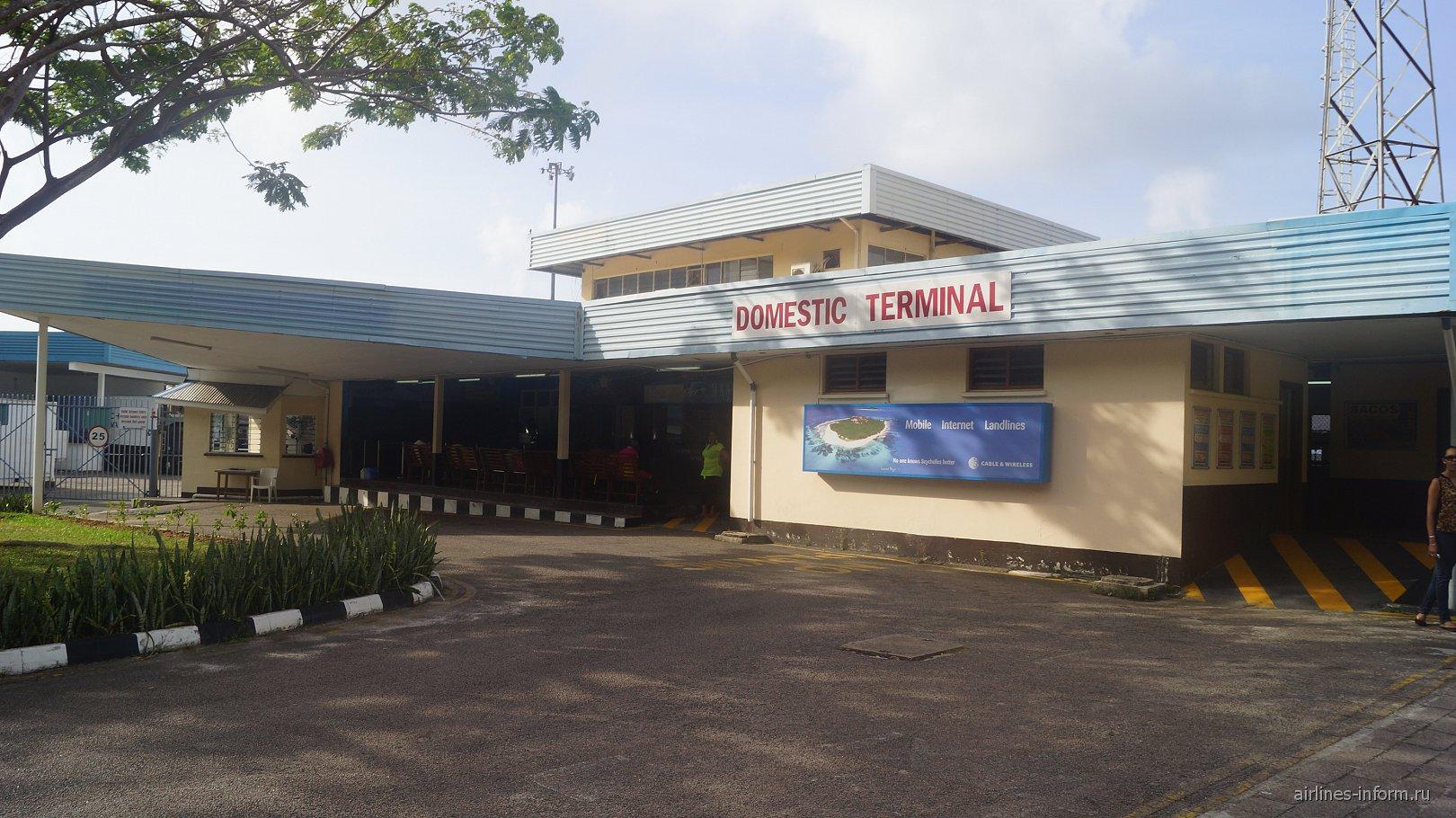 Терминал внутренних авиалиний аэропорта Маэ Сейшелы