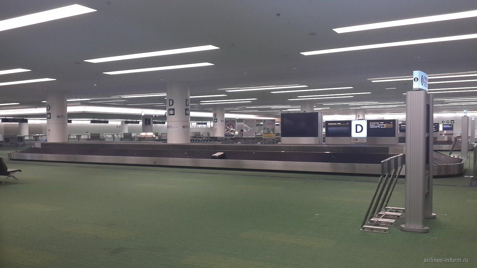 Зона выдачи багажа в аэропорту Токио Ханеда