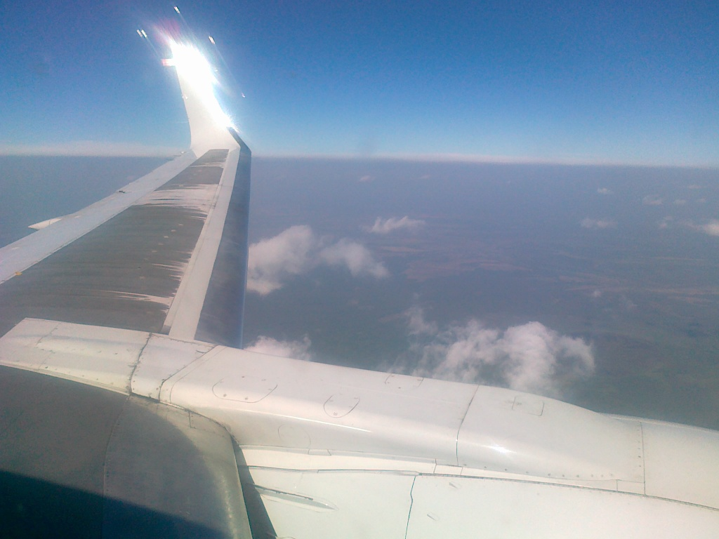 Рейс Москва-Тюмень авиакомпании ЮТэйр