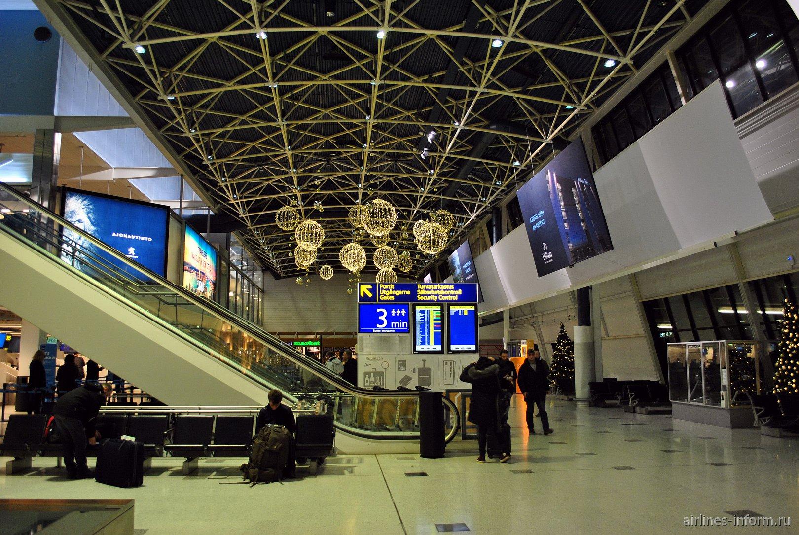 Эскалатор в зону вылета в терминале Т1 аэропорта Хельсинки Вантаа