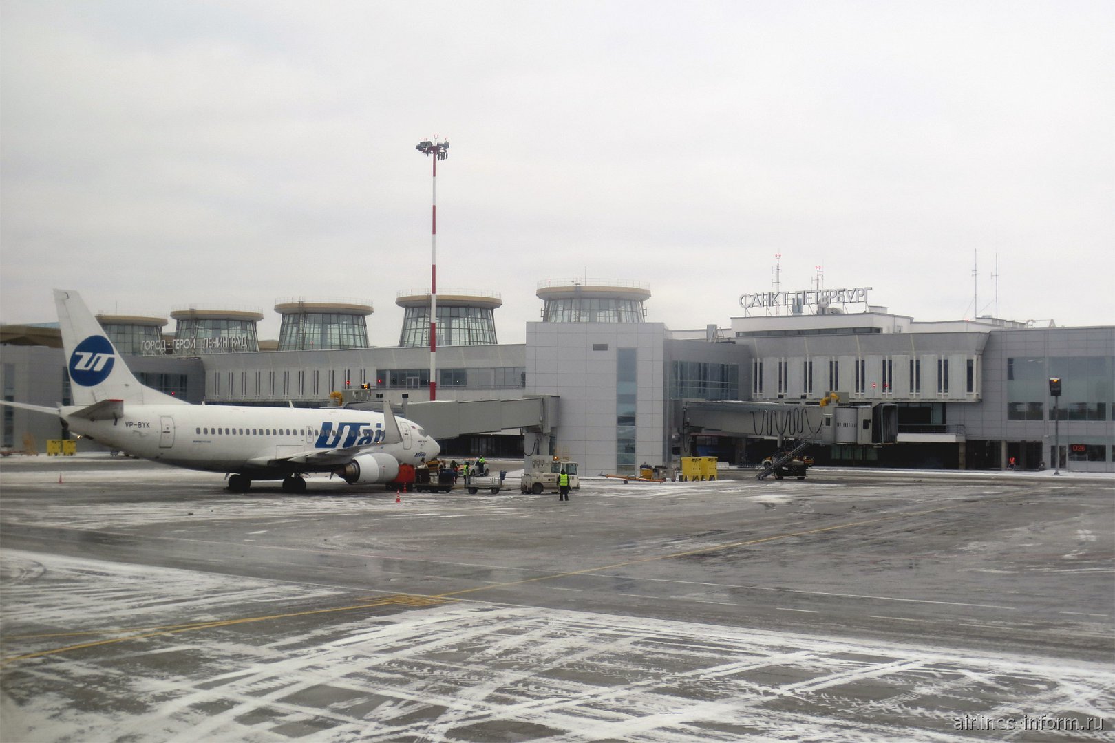 Пассажирский терминал Пулково-1 в аэропорту Санкт-Петербурга