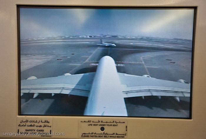 Камера на хвосте Airbus A380 Emirates