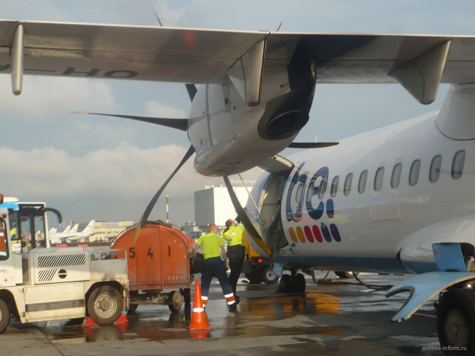 Самолет ATR 72 авиакомпании Flybe Nordic