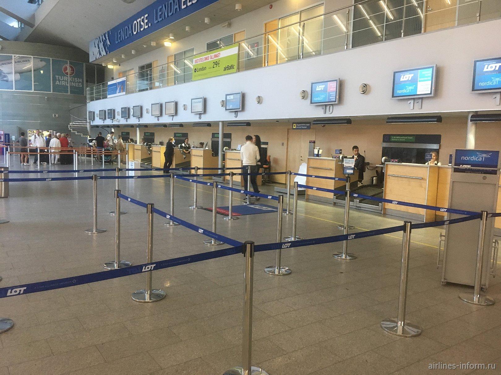 Зона регистрации в аэропорту Таллин