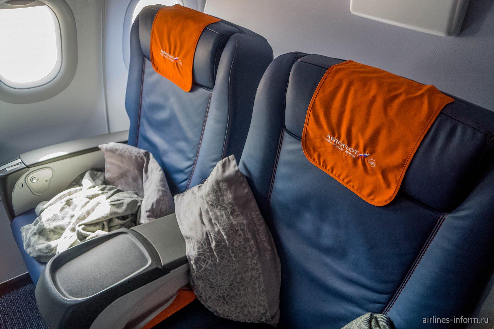 Новые кресла бизнес-класса в Airbus A320 Аэрофлота