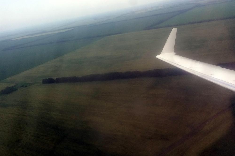 Рейс Липецк-Москва авиакомпании РусЛайн