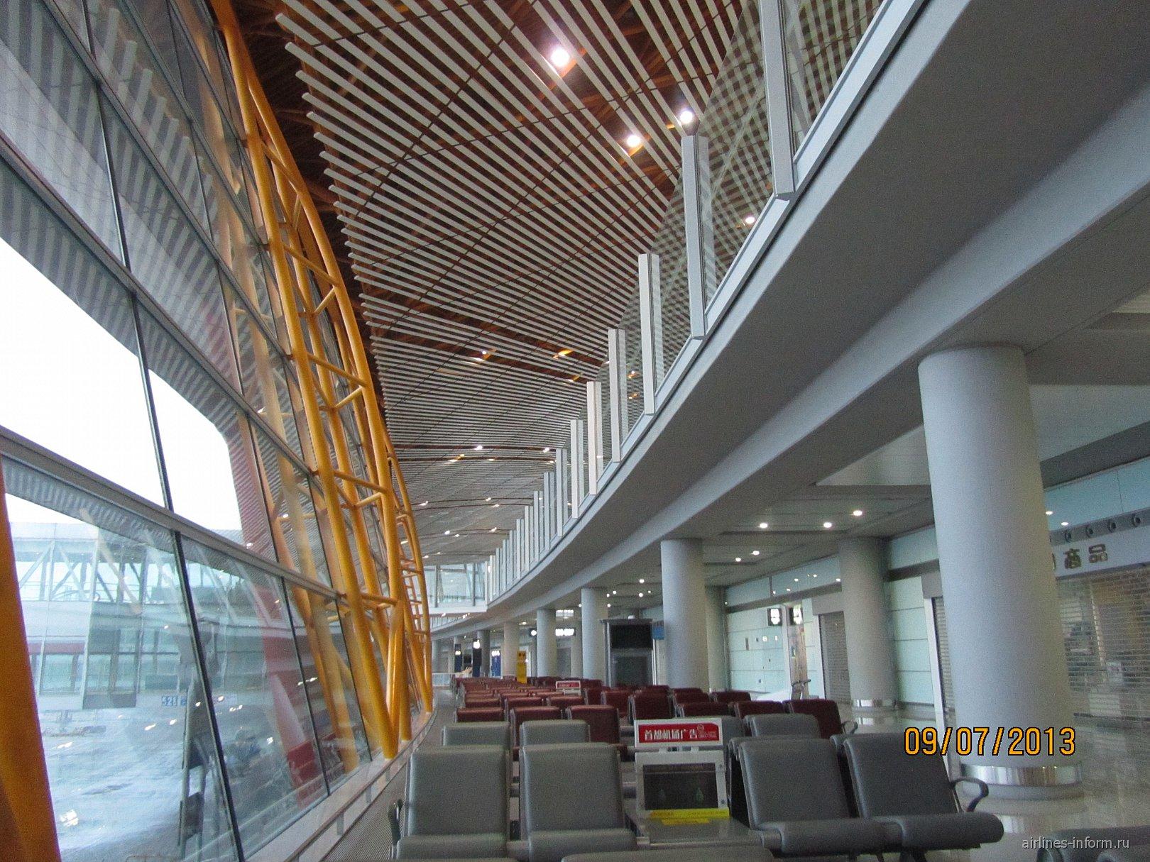 Зал ожидания в аэропорту Пекина