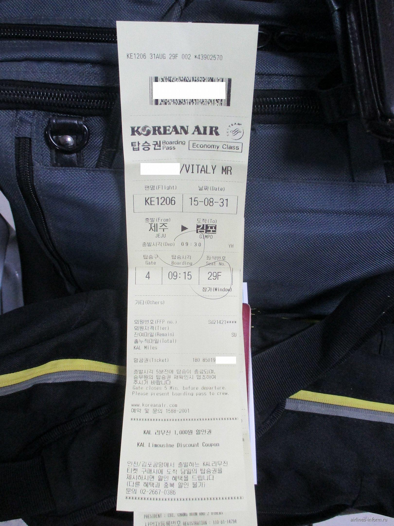 Какие размеры ручной клади и багажа в Аэрофлоте в 2017 году