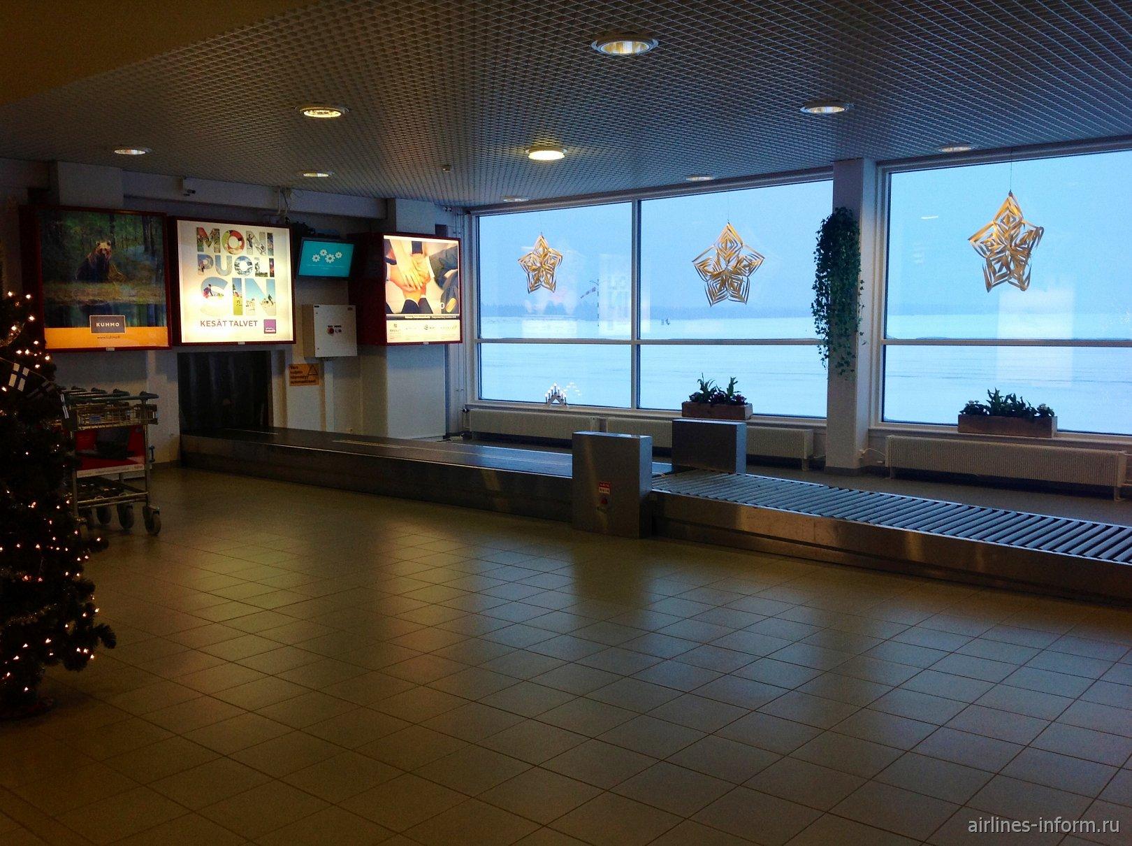Зал выдачи багажа в аэропорту Каяни