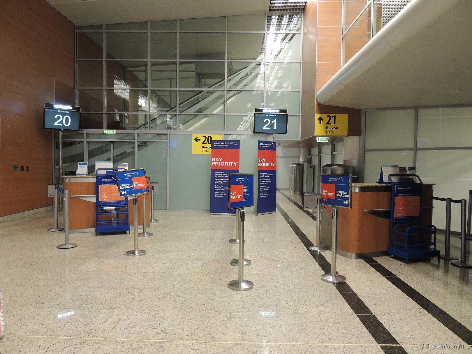 Выход на посадку на рейс Аэрофлота в терминале D аэропорта Шереметьево