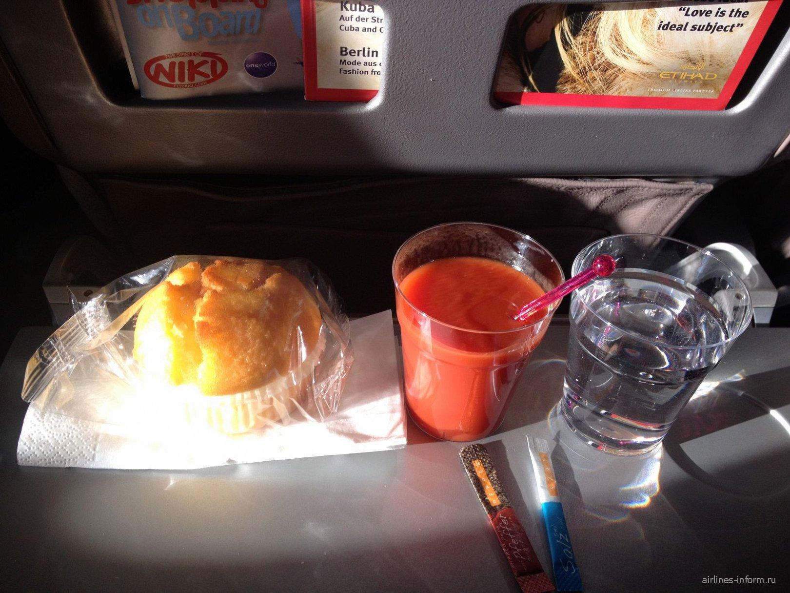 Завтрак на рейсе Вена-Цюрих авиакомпании Niki
