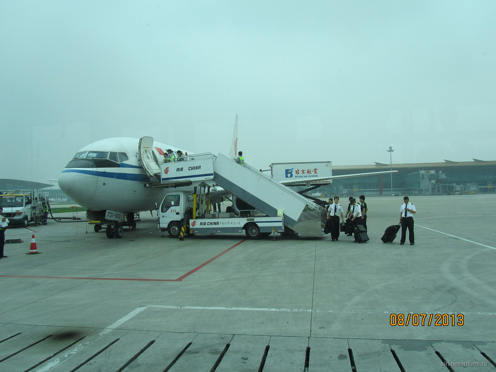 Самолет Боинг-737-800 авиакомпании Air China