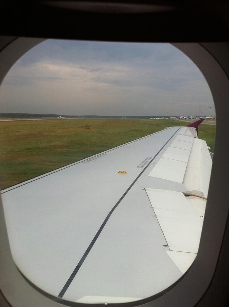 В полете с Катарскими авиалиниями