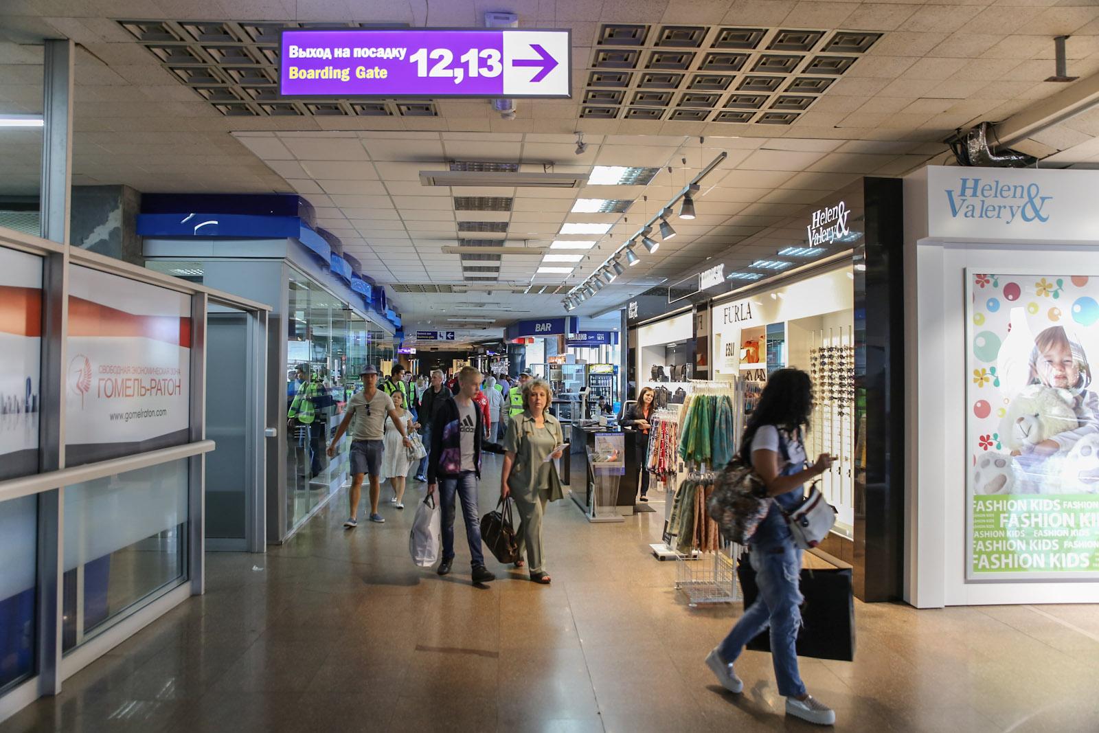 Магазины дюти-фри в аэропорту Минск Национальный