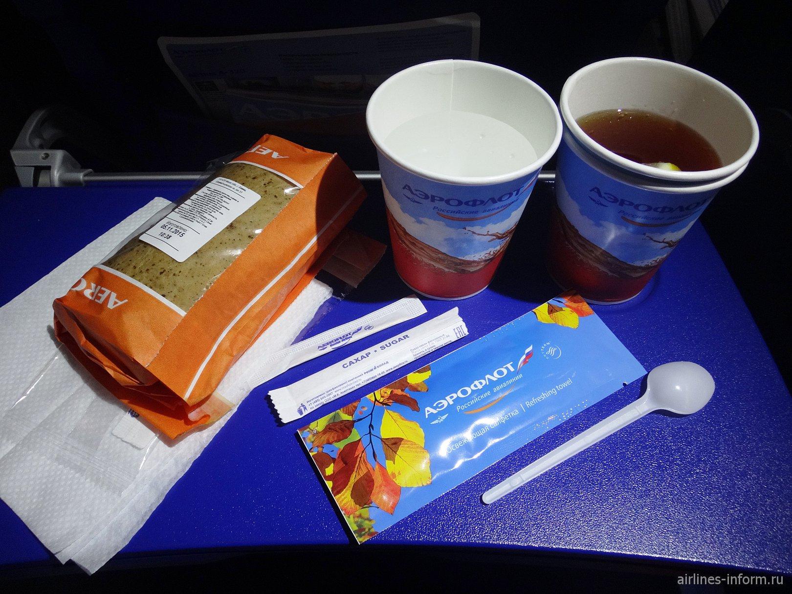 Питание на рейсе Аэрофлота Ростов-Москва