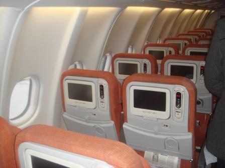 Салона самолета Эрбас А330-200 Аэрофлота