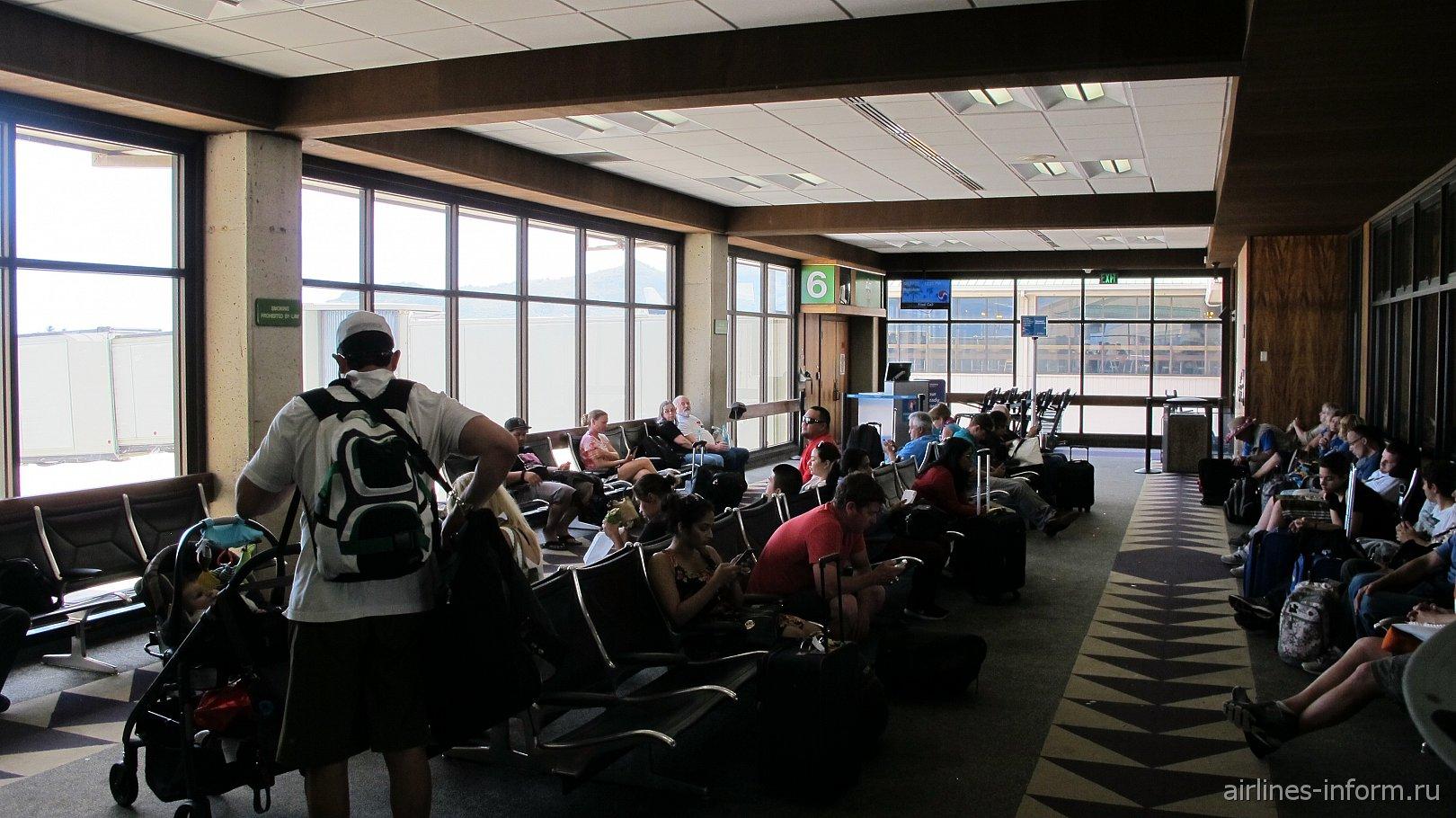 Накопитель в аэропорту Лихуэ