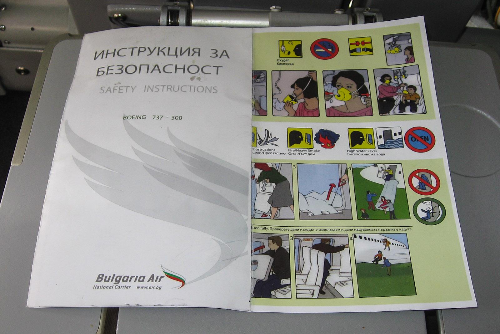 Инструкция по безопасности в самолете Боинг-737-300 авиакомпании Bulgaria Air