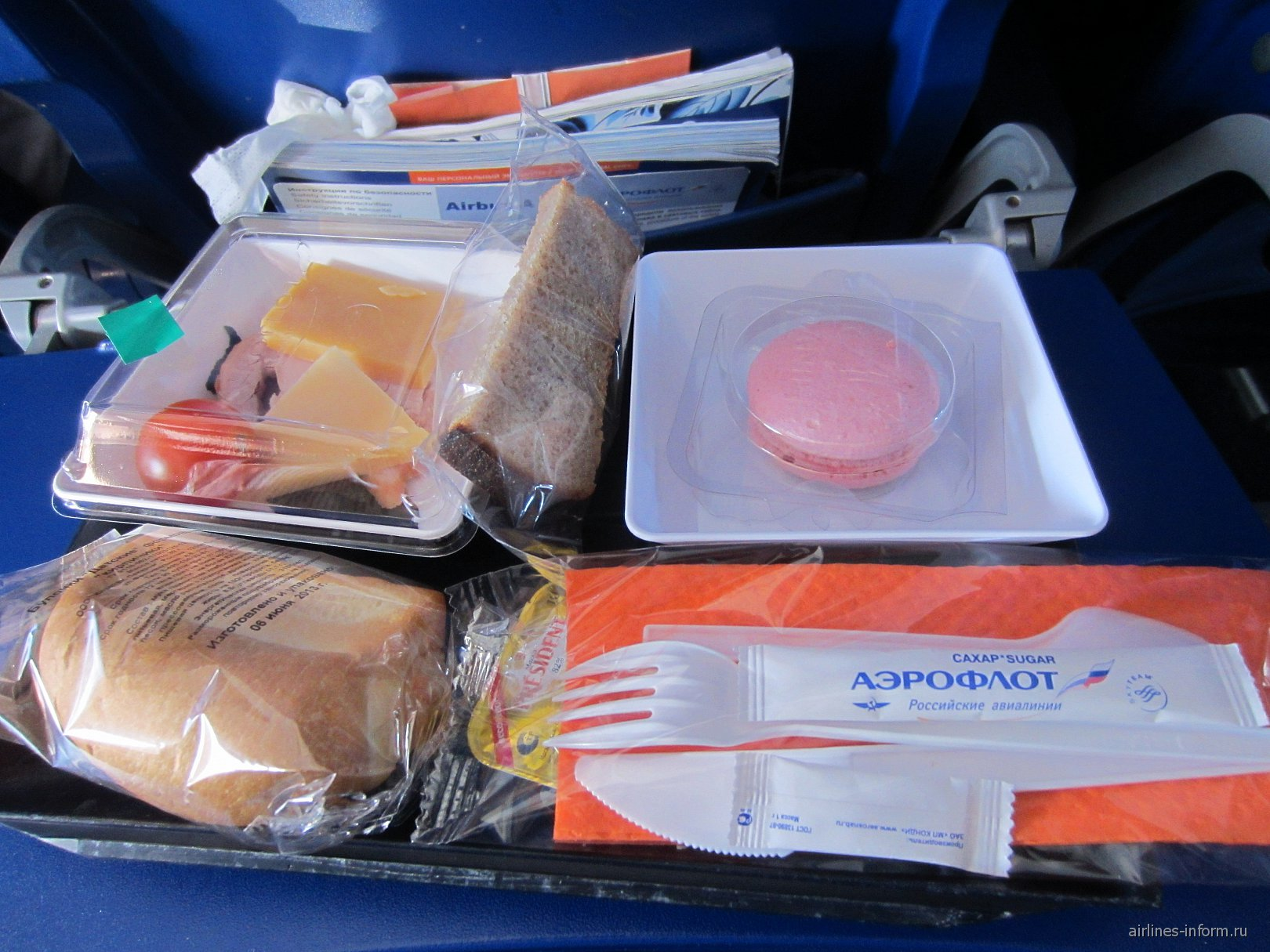 Питание на рейсе Аэрофлота Екатеринбург-Москва
