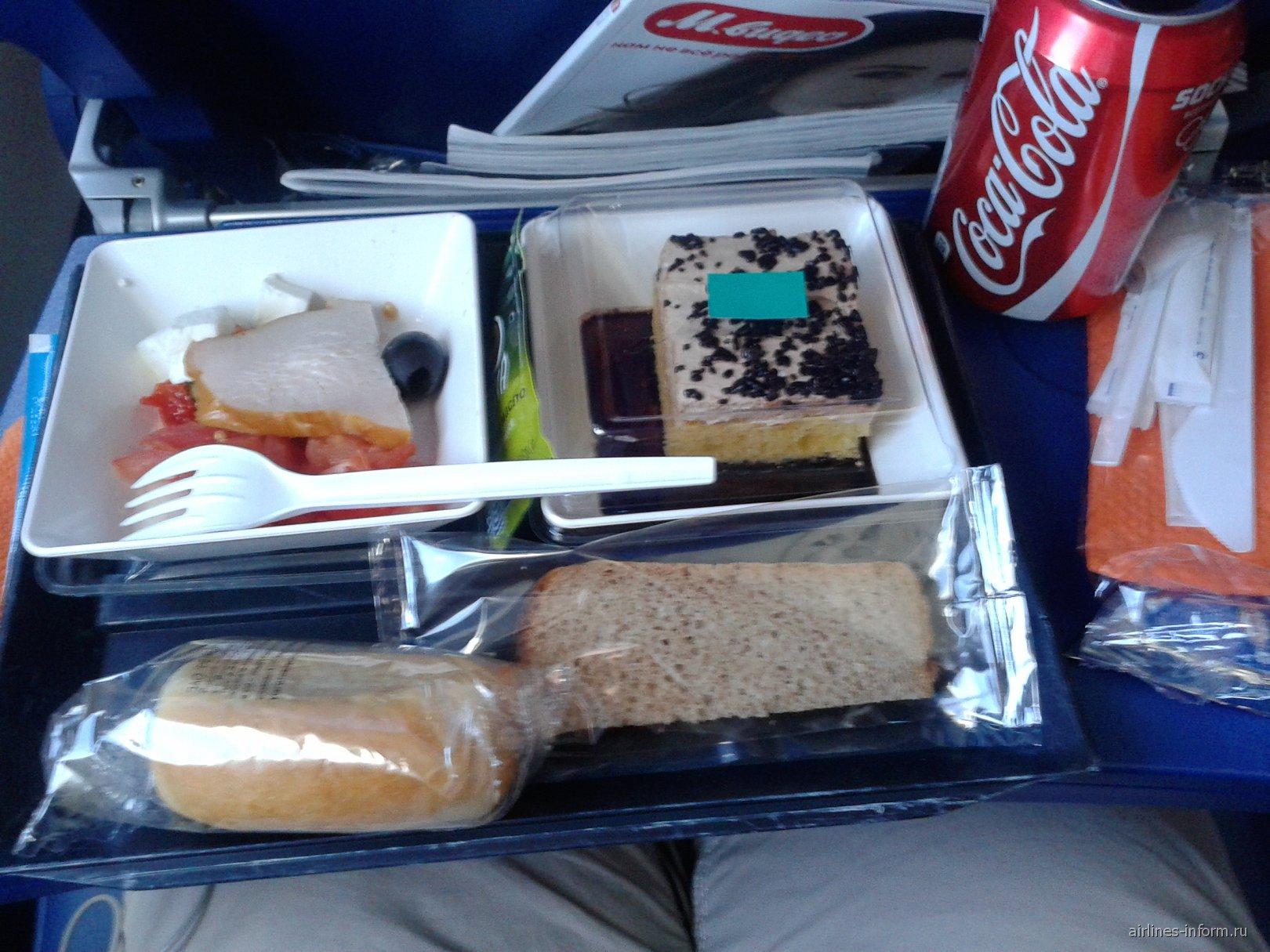 Питание на рейсе Аэрофлота Москва-Анапа
