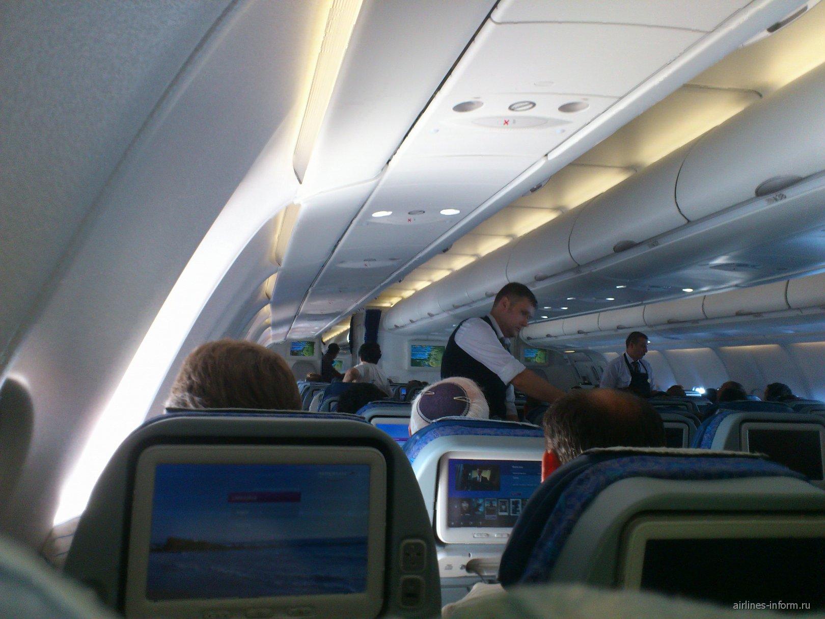 В самолете Aibus A330-300 Аэрофлота