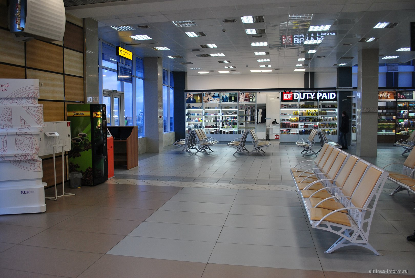 Зал ожидания в терминале А аэропорта Симферополь