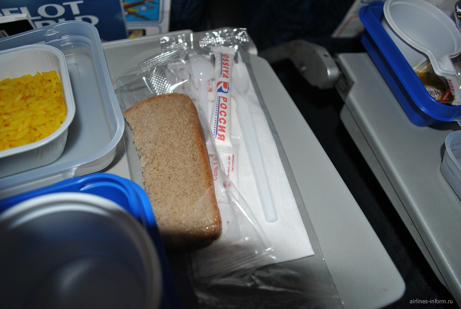 Питание на рейсе Красноярск-Санкт-Петербург авиакомпании Россия