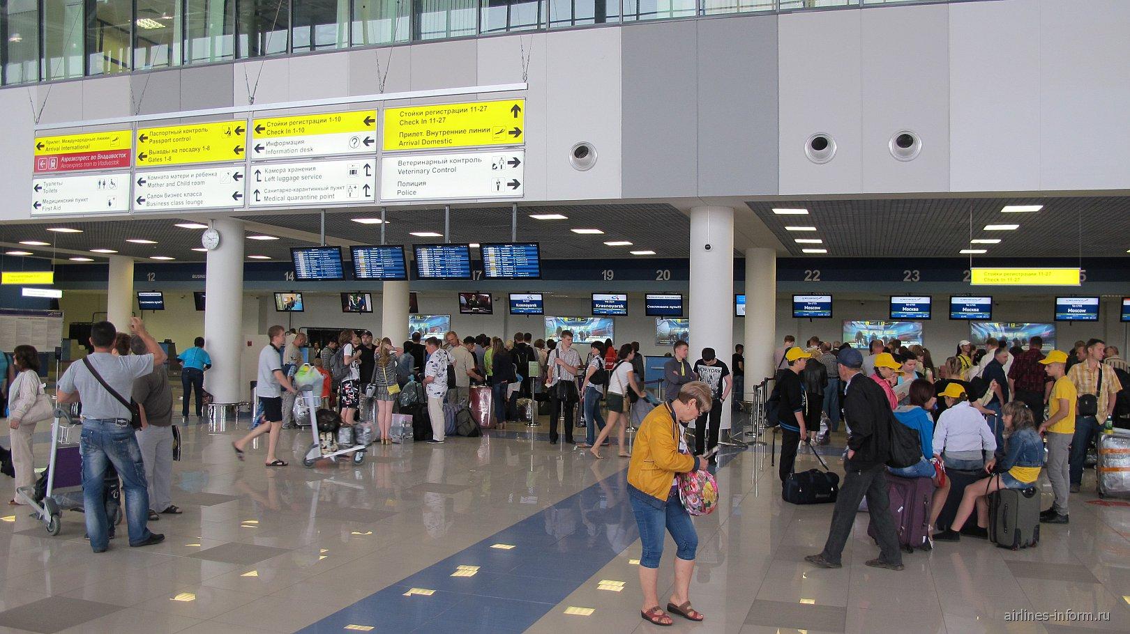 Стойки регистрации в аэропорту Владивостока