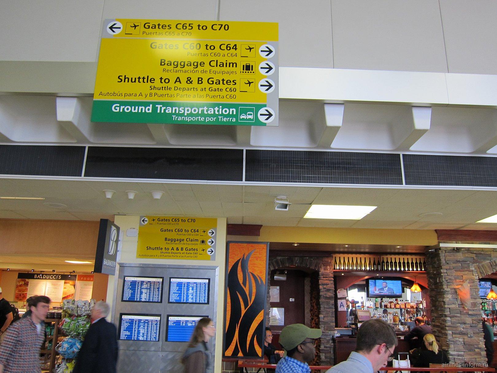 В аэропорту Нью-Йорка имени Кеннеди