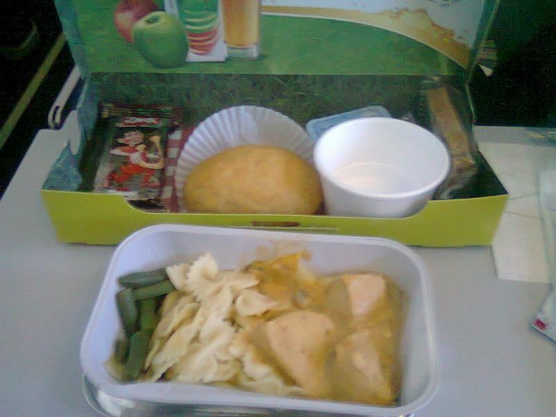 Питание на рейсе Москва-Бургас авиакомпании S7 Airlines