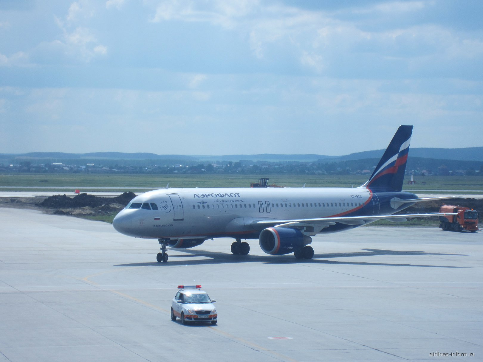 Airbus A320 VP-BZR Беллинсгаузен Аэрофлота в аэропорту Кольцово