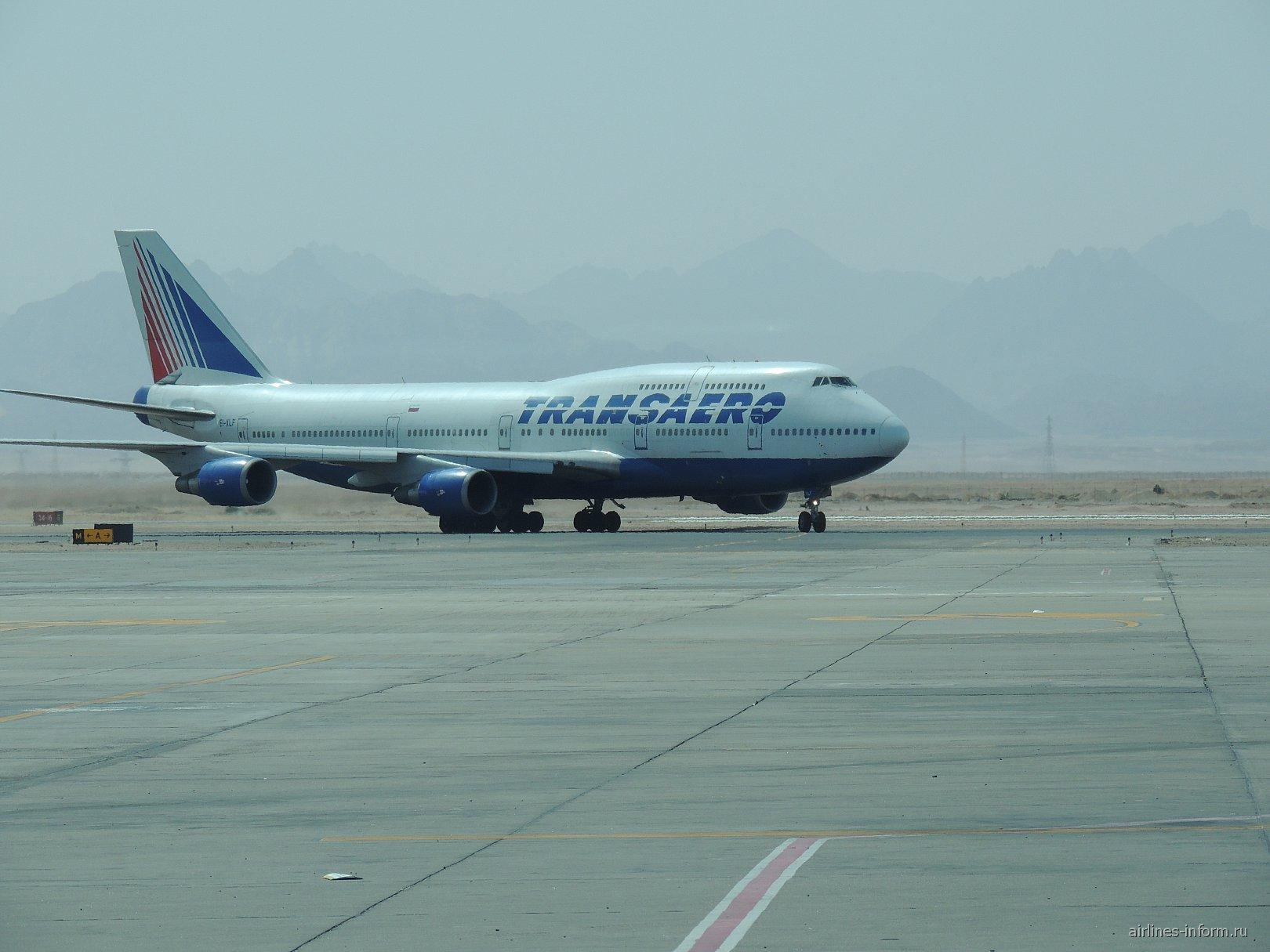 """Боинг-747-400 авиакомпании """"Трансаэро"""" в аэропорту Хургада"""