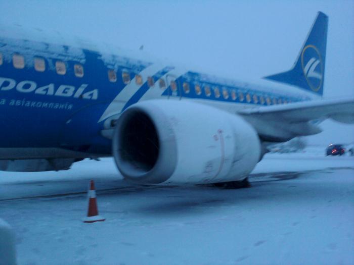Боинг-737-500 авиакомпании Днеправиа
