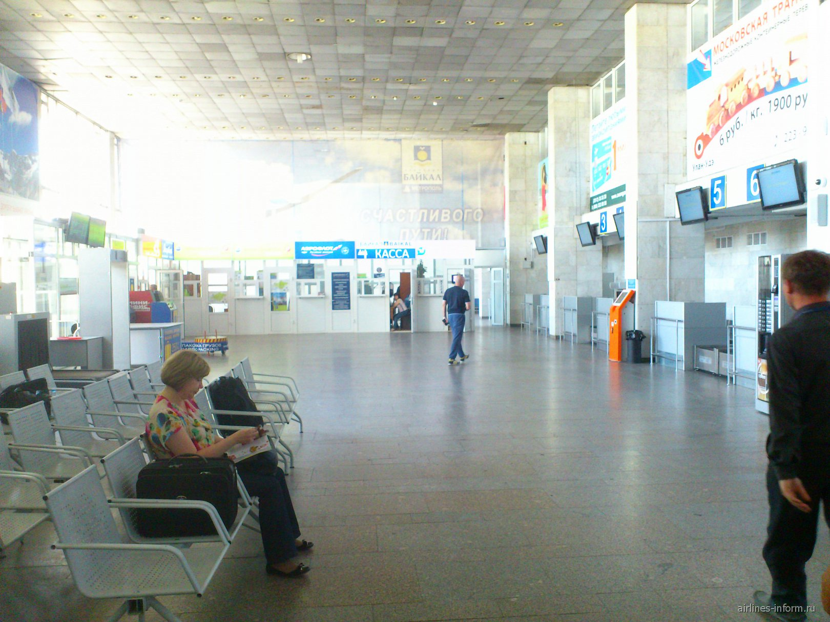 Зал вылета в аэропорту Улан-Удэ