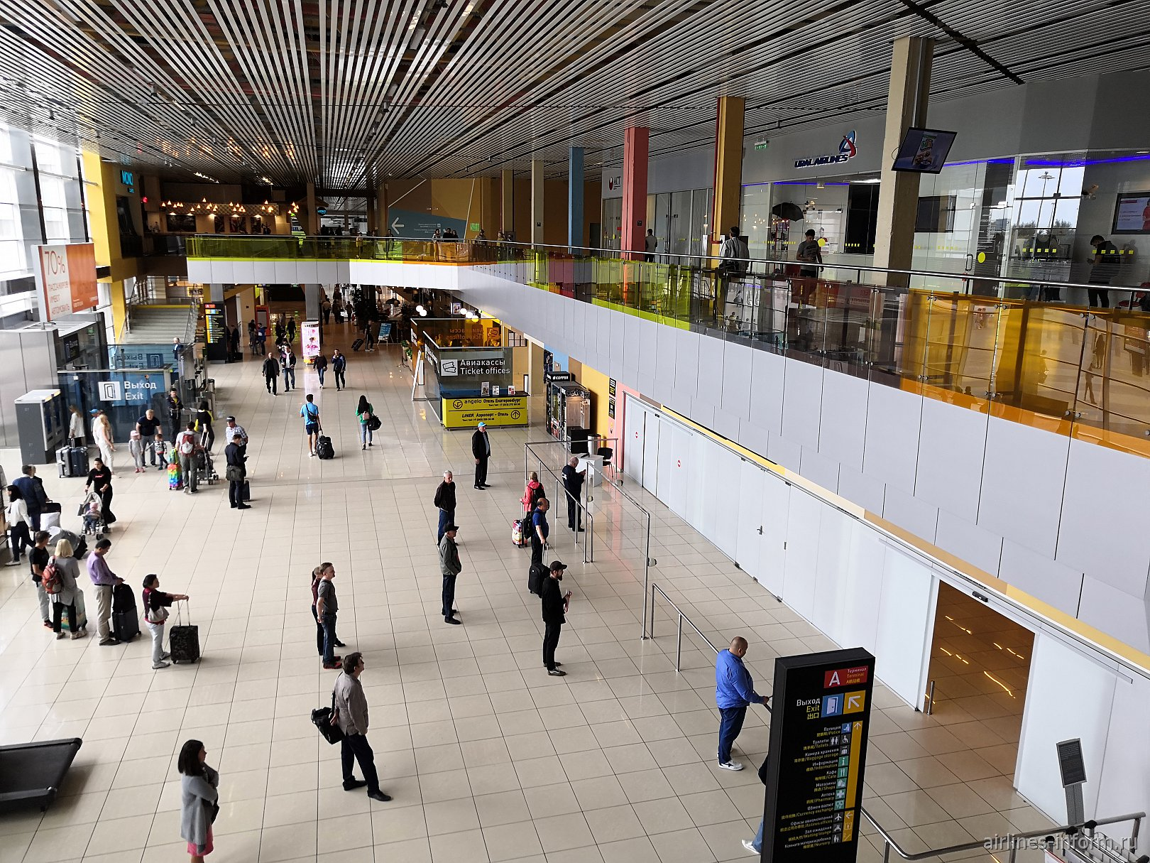 Зона прилета внутренних авиалиний в терминале А аэропорта Кольцово