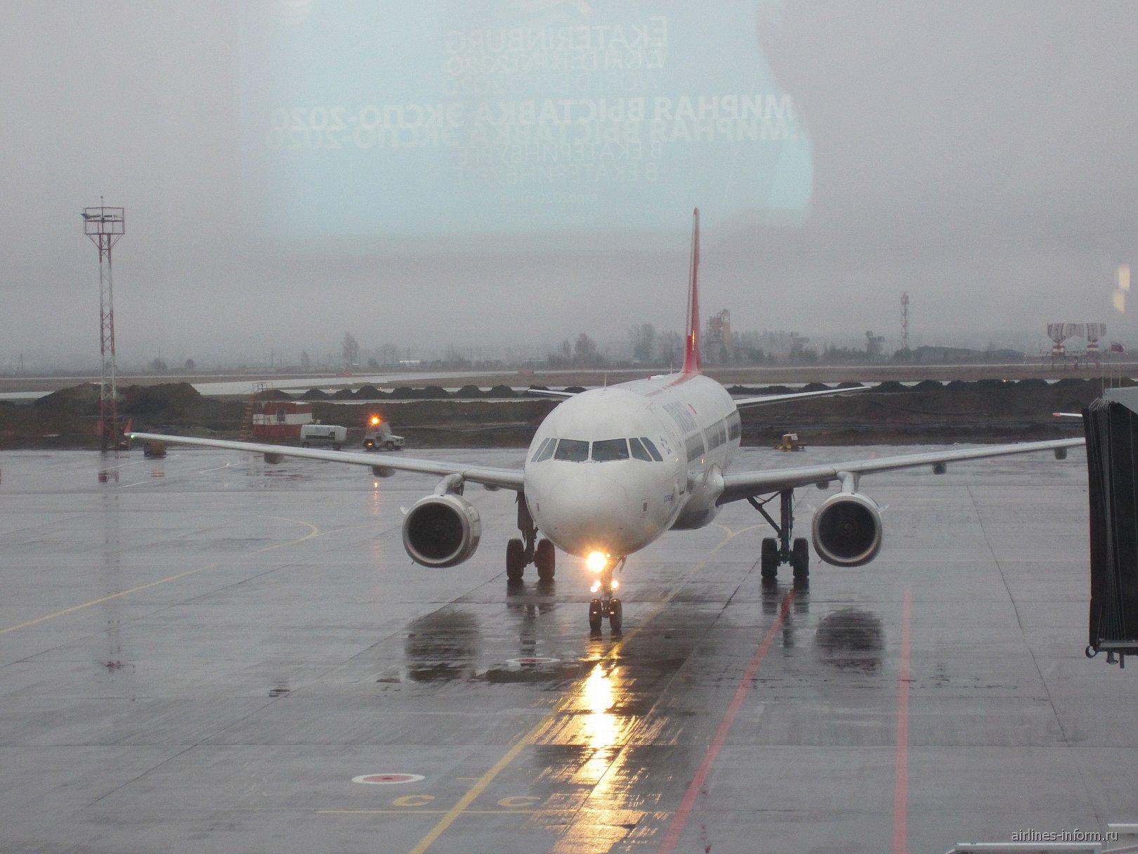В аэропорту Екатеринбург Кольцово