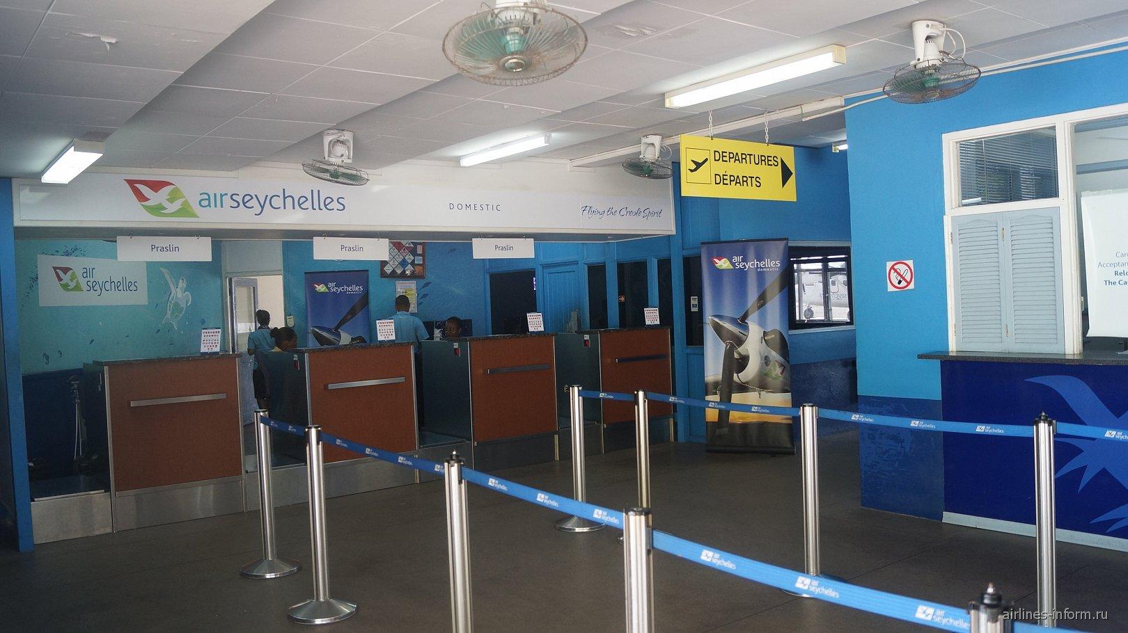 Стойки регистрации на внутренние рейсы Air Seychelles в аэропорту Маэ