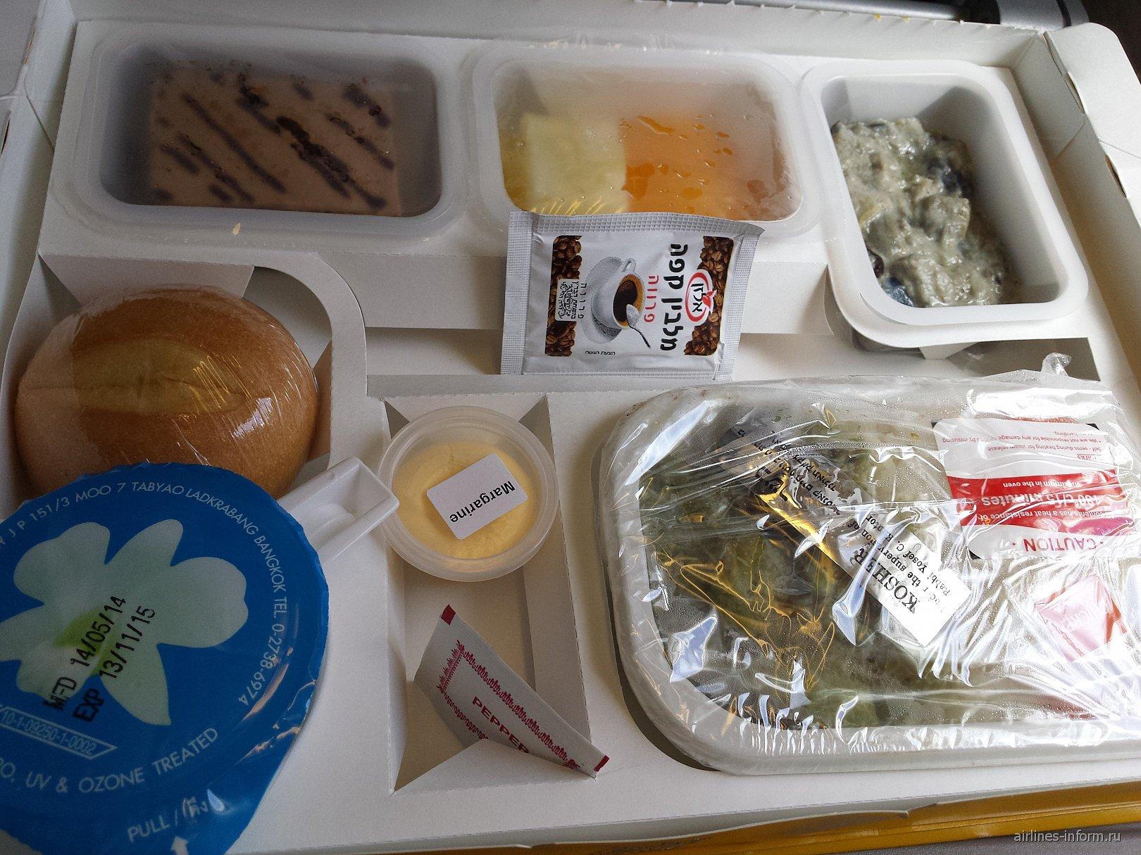Кошерное питание на рейсе Дубай-Москва авиакомпании Emirates
