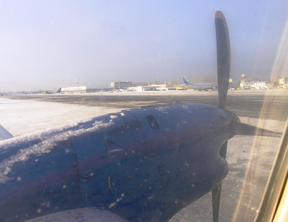 Рейс Екатеринбург-Пермь авиакомпании РусЛайн