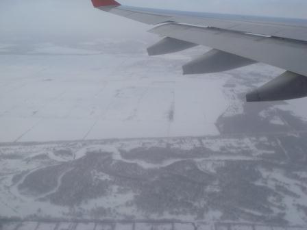 Рейс Аэрофлота Южно-Сахалинск-Москва