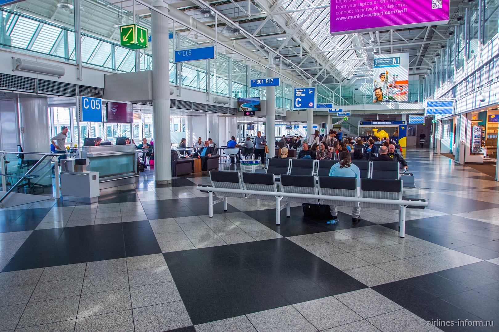 Выходы на посадку в терминале 1 аэропорта Мюнхен