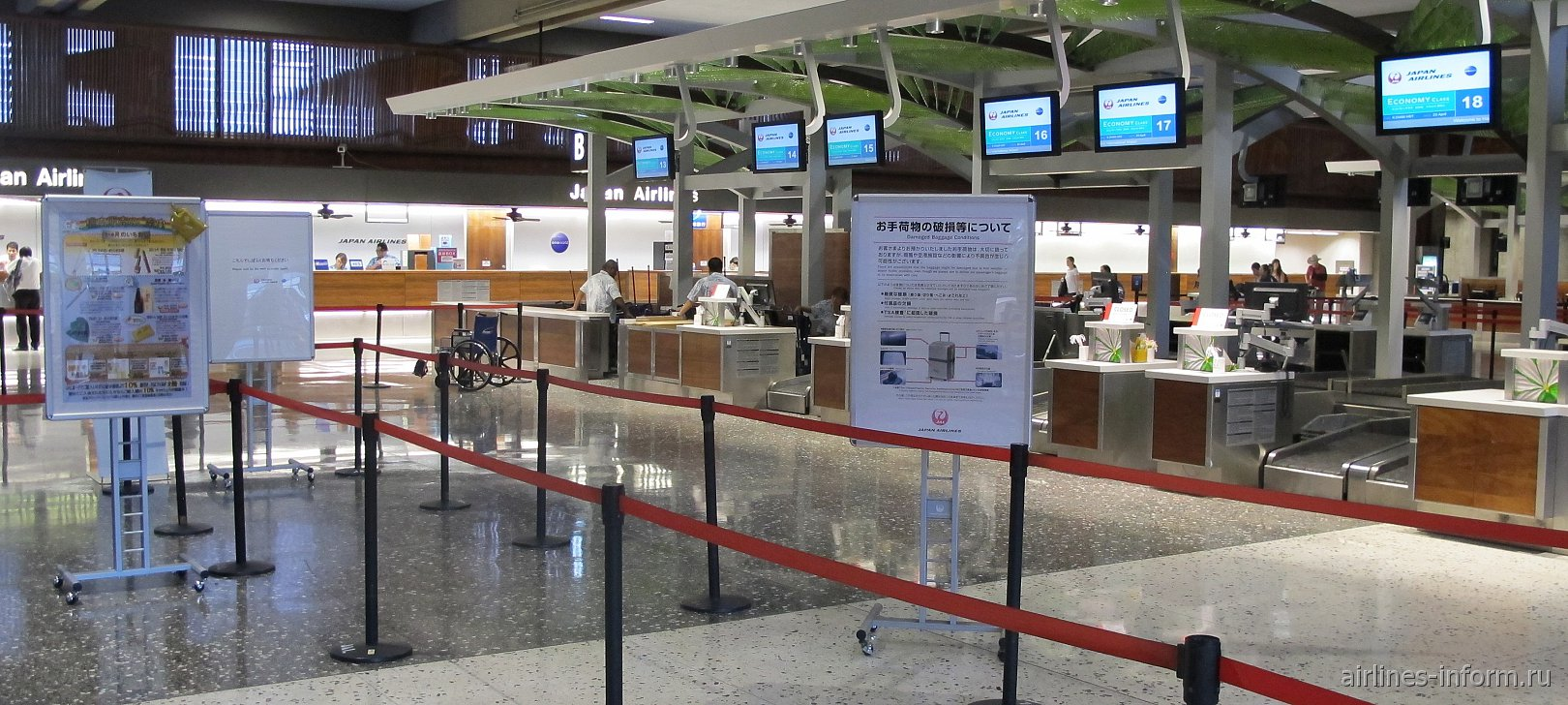 Зона регистрации Японских авиалиний в аэропорту Гонолулу